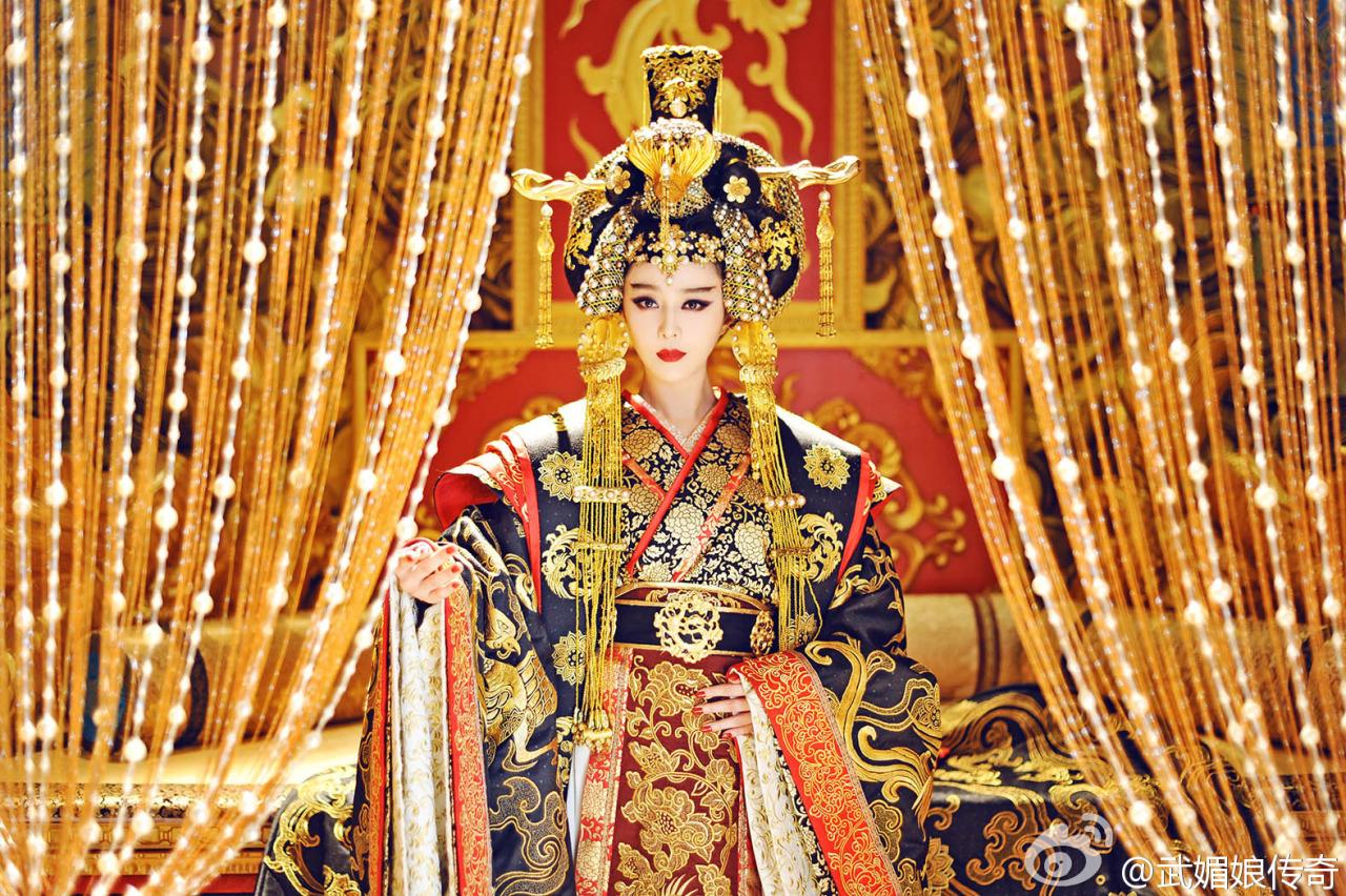 Empress of China – Beyond Eternal